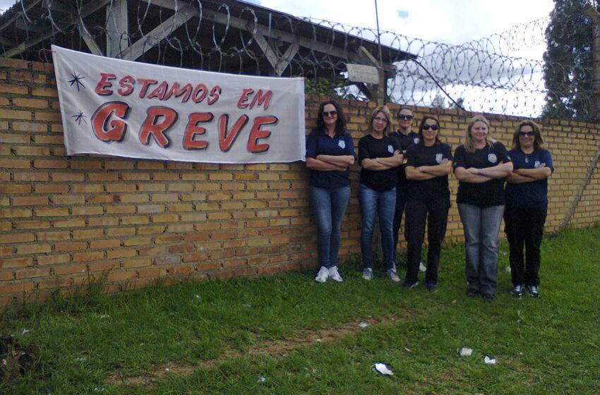 Servidores da Susepe estão paralisados em Vacaria