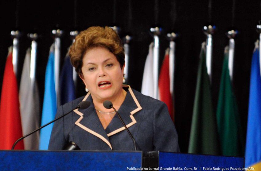 Dilma anuncia R$ 1,2 bilhão para setor audiovisual