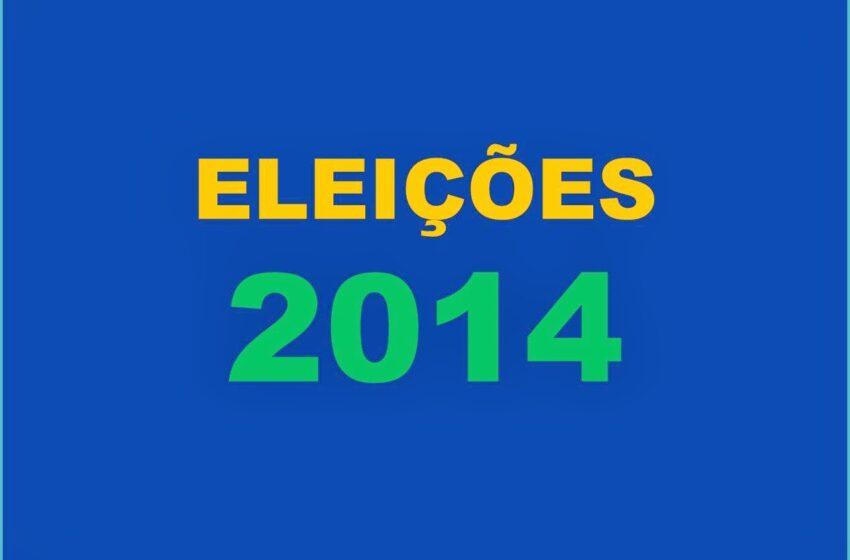 Dilma, Aécio e Campos devem gastar R$ 738 mi em campanha