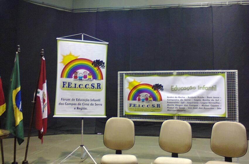 Plenária sobre educação infantil lota Casa do Povo
