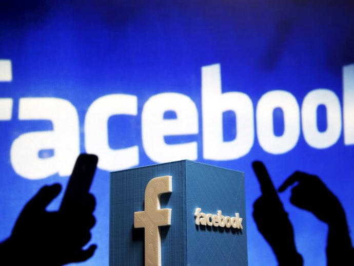 Facebook planeja entrada no mundo dos videoclipes
