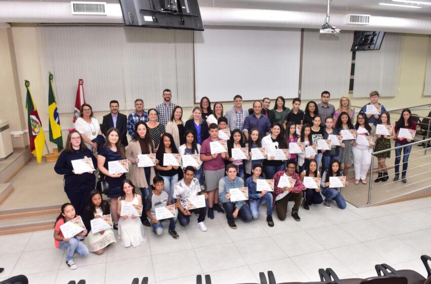Alunos receberão premiação por Destaque Escolar em 2019